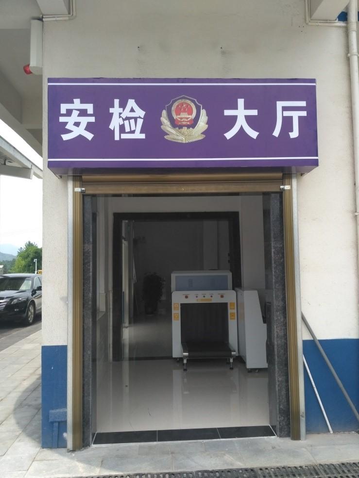 """""""安天下""""——湖南省永州市公安检查站的执法小助手"""