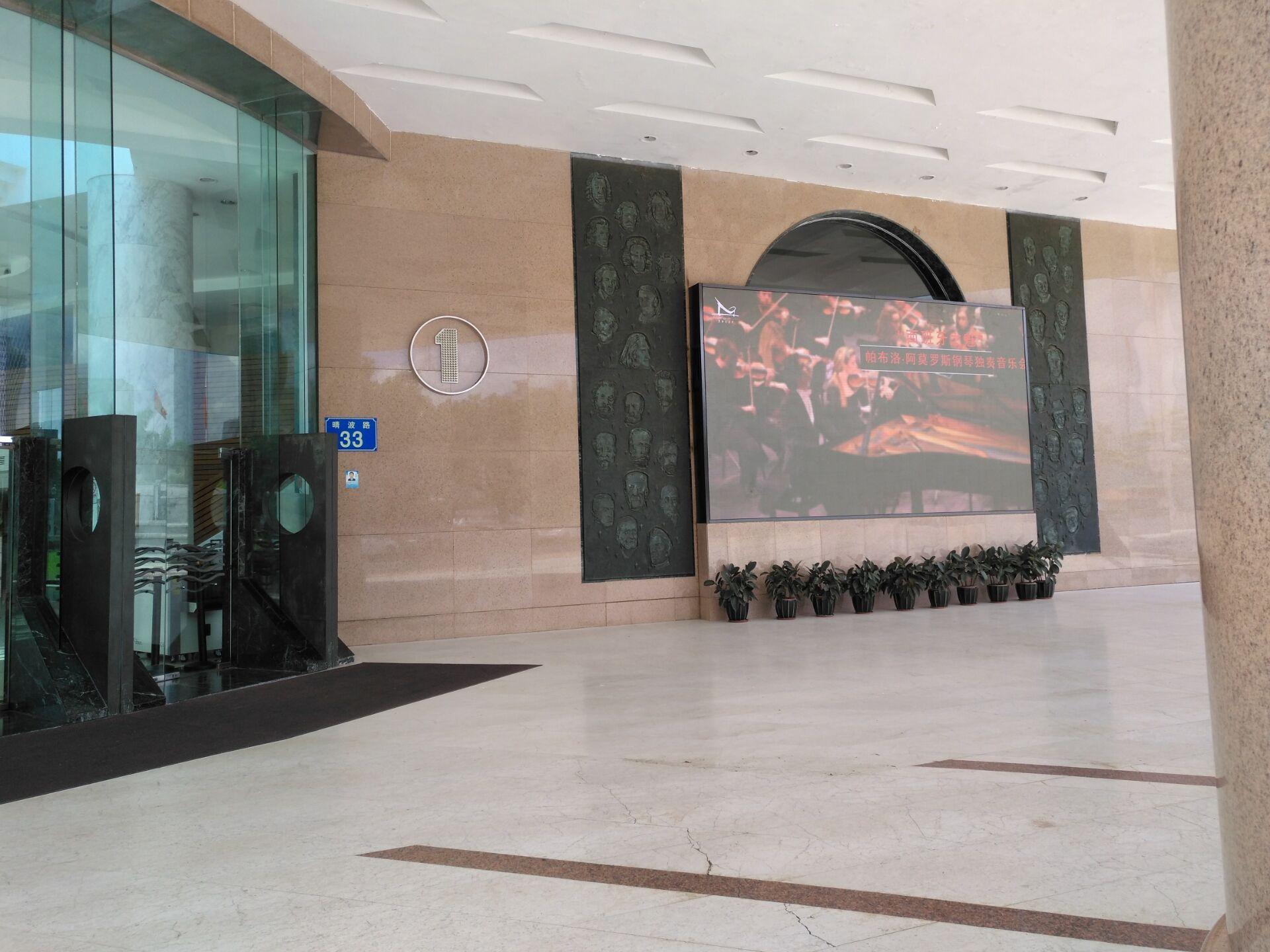 广东省广州市越秀区晴波路33号星海音乐厅