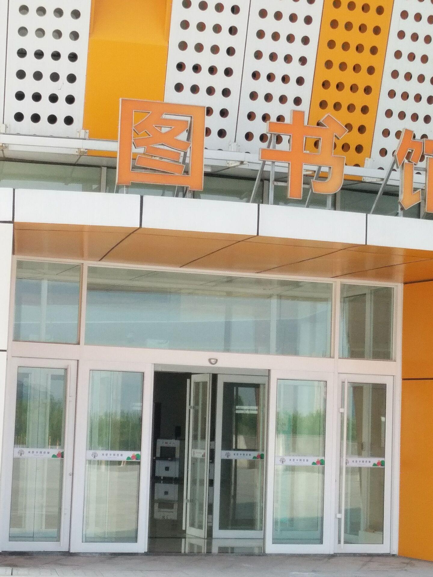 山东省东营市胜利大街与南二路交叉口东营市文化活动中心图书馆馆内